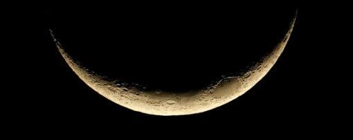 Mundo loco qu le pasa a la luna por qu ahora tiene for Que luna estamos ahora